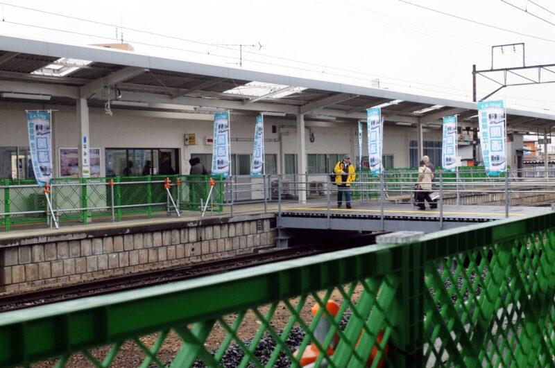 Namie station