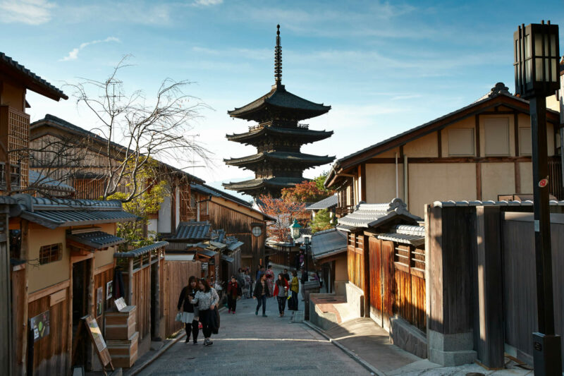 Kyoto Sannen-zaka