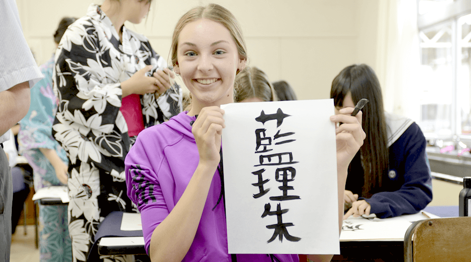 Joining in on club activities (Shodo)